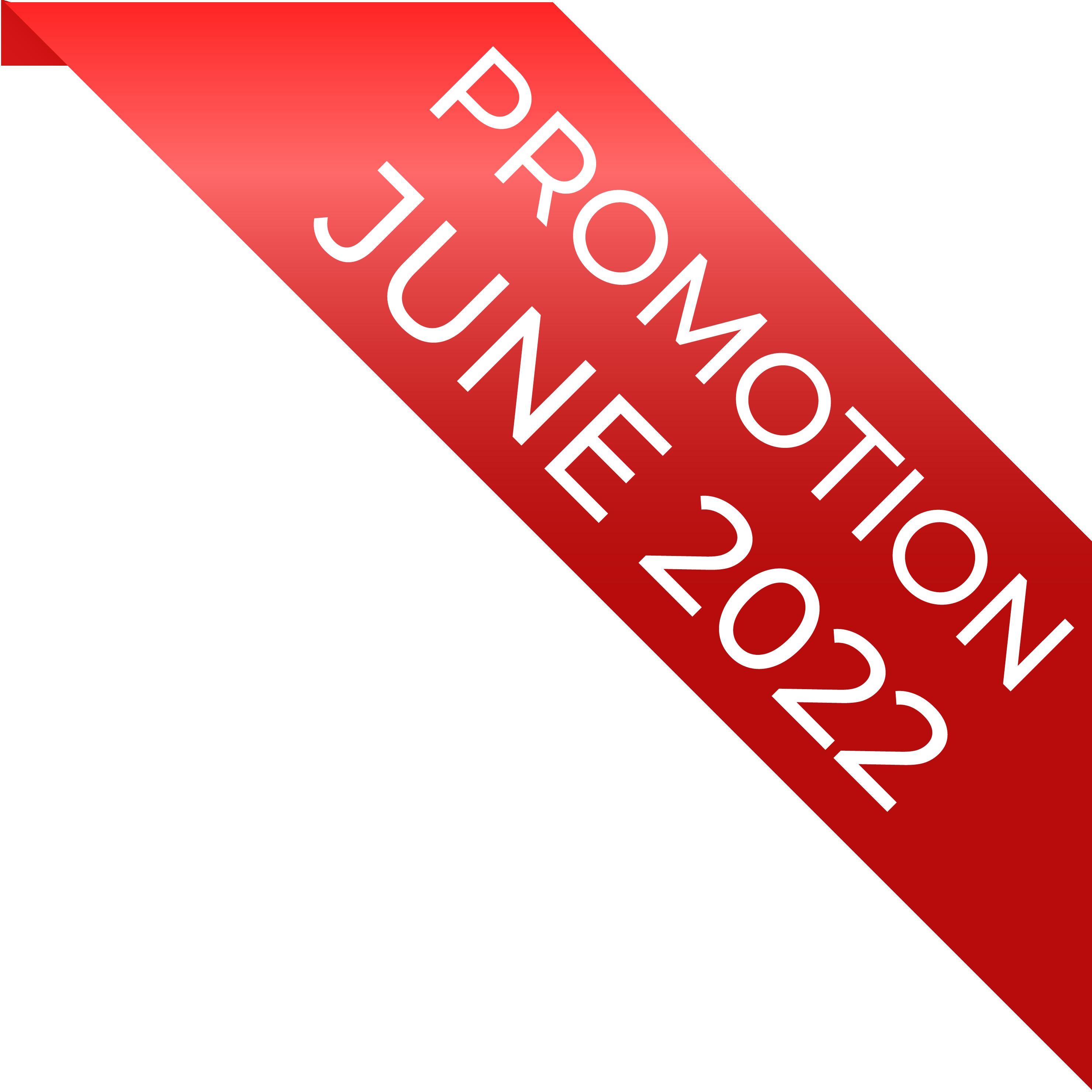 promotion november